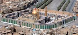 Imam Hussain AS shrine history