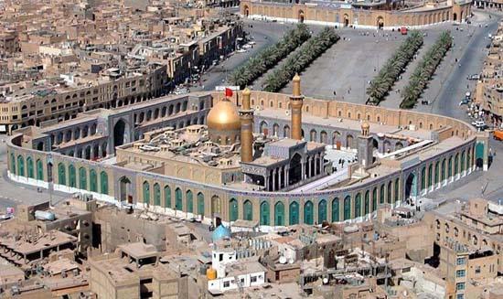 Imam Hussain AS Shrine