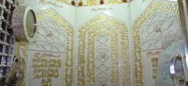 Hazrat Ali ibn Abi Talib – Facts