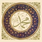 Prophet Mohammed (SAW)