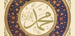 Prophet Mohammed (SAW) – What great people said about him