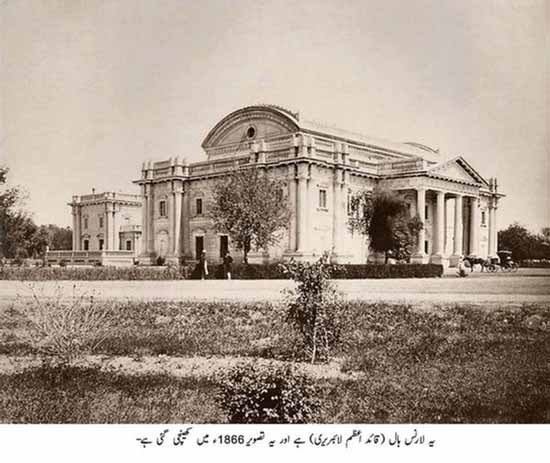 lawrence hall (Quaid-e-Azam Library), Lahore (Photo of 1866)