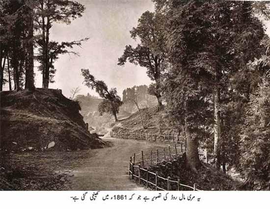 Mari Mall Road (Photo of 1861)