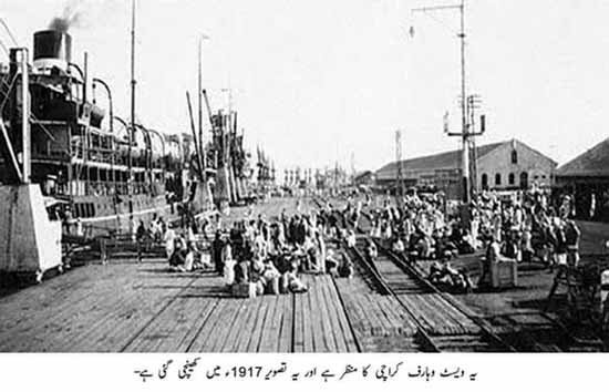 West Wharf Port, Karachi (Photo of 1917)