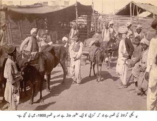 Kambhi Ground, a famous Place of Karachi (Photo of 1900)