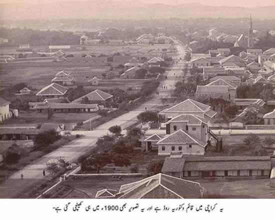 Victoria Road, Karachi (Photo of 1900)