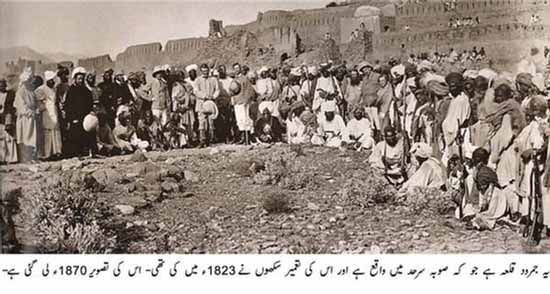 Jamrud Fort, Khyber Pass, Pakistan (Photo of 1870)