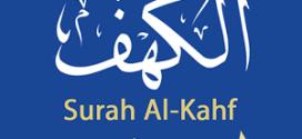Surah Al-Kahf – Secrets