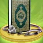 quran as cure