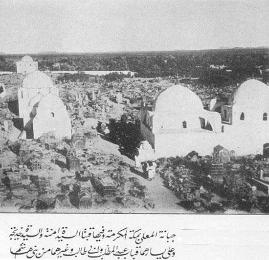 Old Photos of Mecca 03