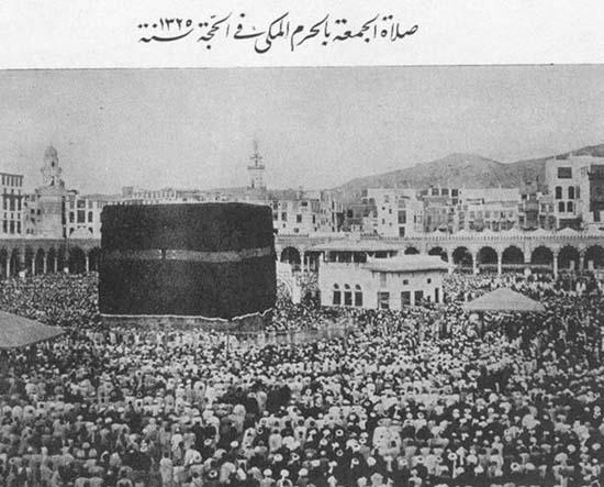 Old Photos of Mecca 07