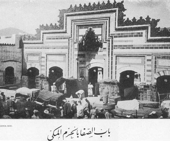 Old Photos of Mecca 09