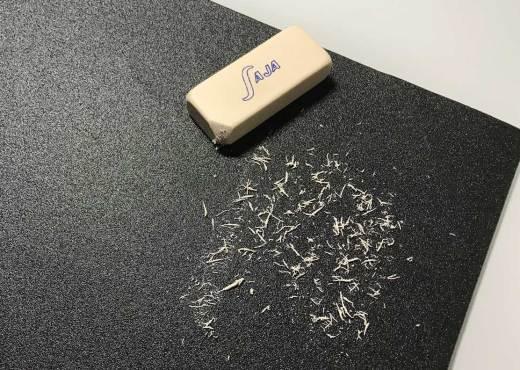 Saja Eraser