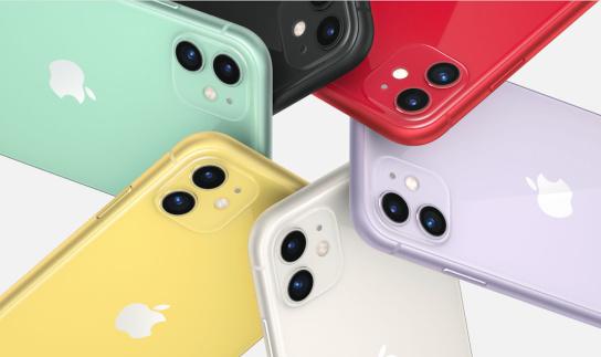 iPhone 11 Six Colors