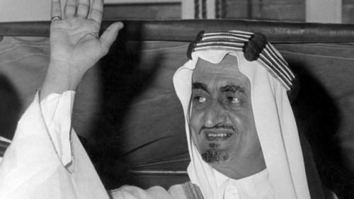 King Faisal: Saudi Arabia