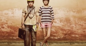 PK movie-Aamir and Anushka