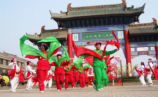 Yangko Dancers