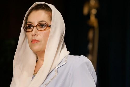 Most Famous Women Political Leaders