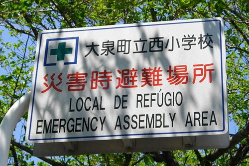 Bilingual sign in Portuguese and Japanese