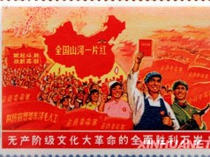 Rarest Postage Stamps in History