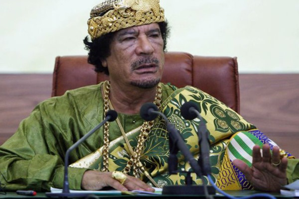 Meanest Dictators Muammar Gaddafi
