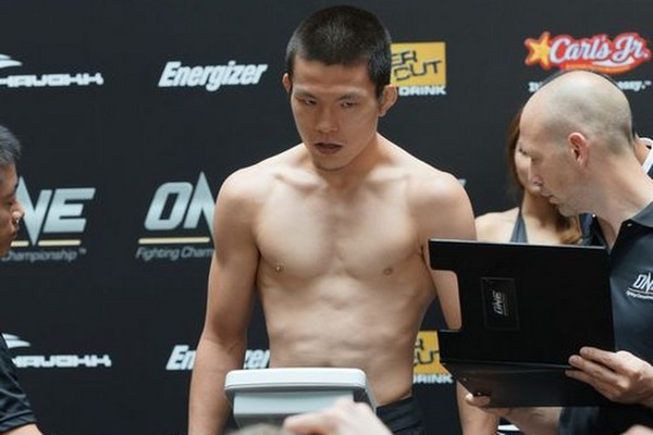 Shinya Aoki MMA Fighters Outside The UFC