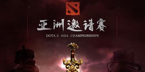 Video Game Tournaments (DAC), 2015