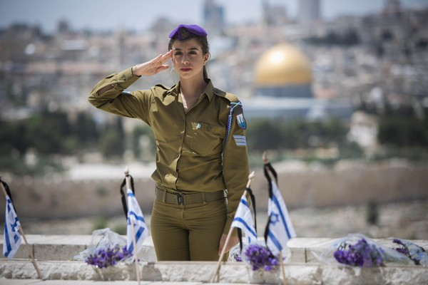 Israel wants the remaining Palestine