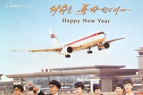 north korean calendar