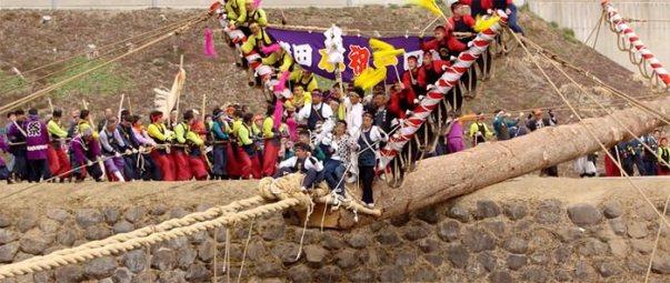 The Onbashira Festival