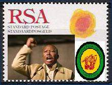 Julius Malema stamp photo