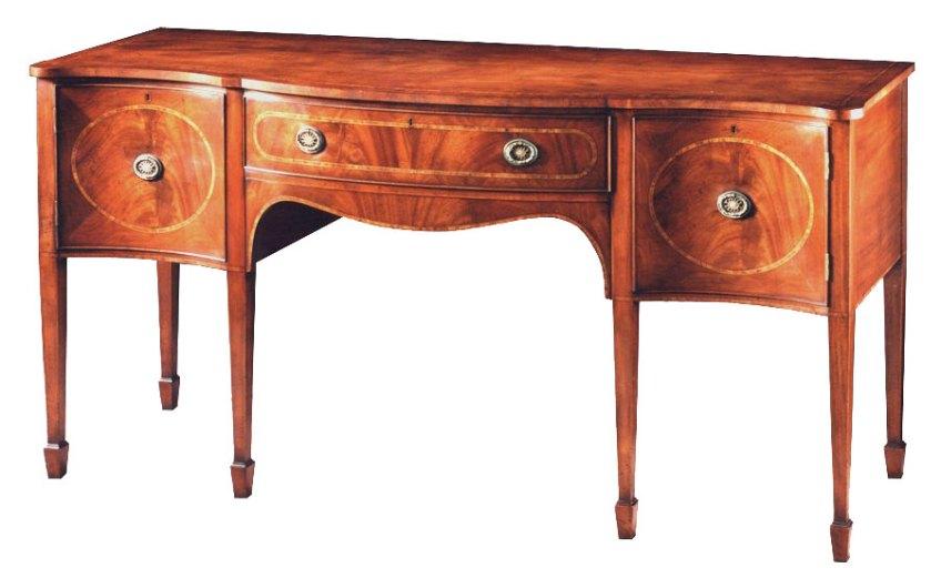 Mahogany 18th Century Style Sideboard.