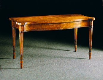 Mahogany Inlaid Serving Table.