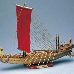 Amati Nave Egizia