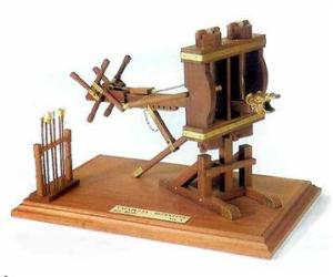 Mantua Byzandine Catapult