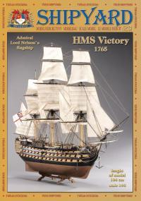 HMS Victory GOLD EDITION 1:96 - Shipyard MK002 - Paper Model
