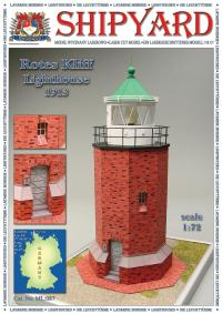 Rotes Kliff Lighthouse 1913 1:72 - Shipyard ML087 - Laser Cut Model
