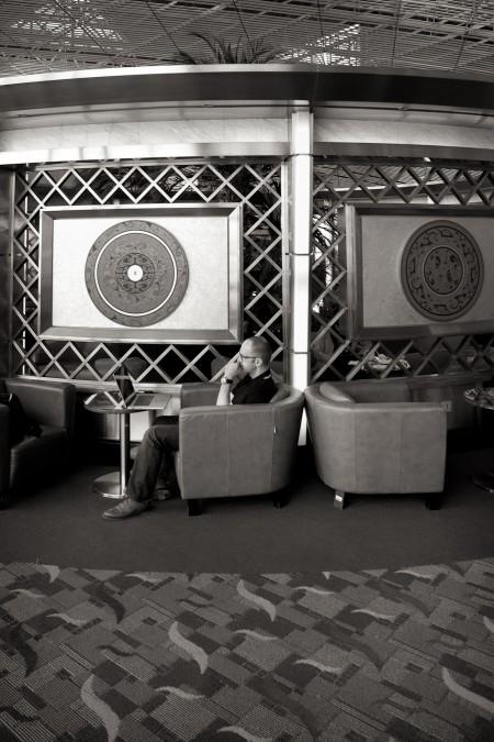 Lounge Terminal 3
