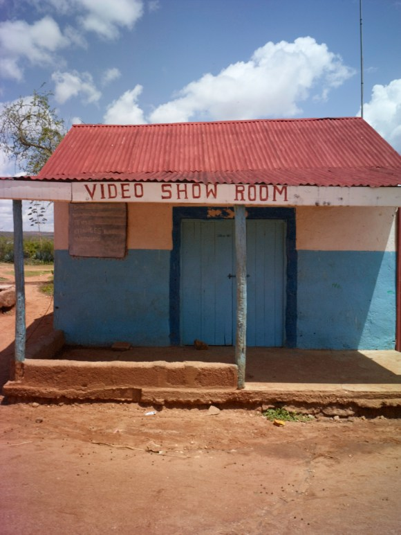 Video Show Room