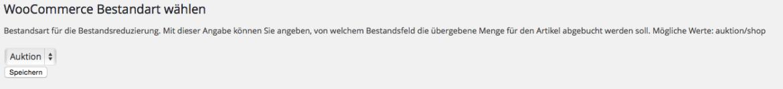 afterbuy_einstellungen_3