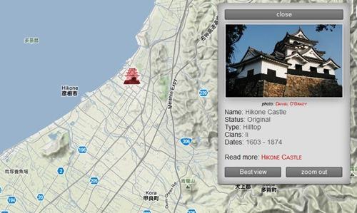 Castillos del Japón en Google Maps