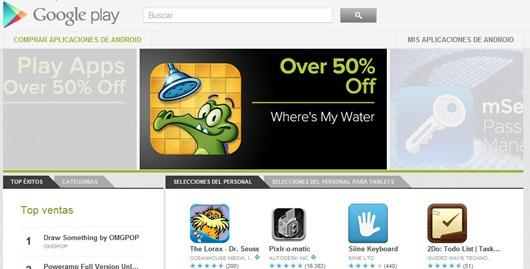 Google Play reune a apps, music, bookstore 1