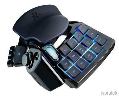 xtreme-pc-gaming-Razer Nostromo