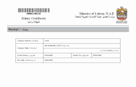 salary certificate template 55