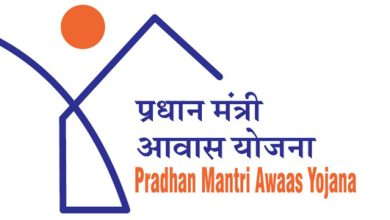 Photo of Pradhan Mantri Awas Yojana