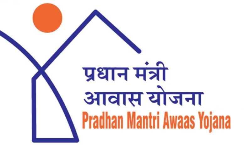 Pradhan-Mantri-Awaas-Yojan