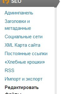 Yoast WordPress SEO-1