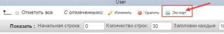 users-export-wordpress