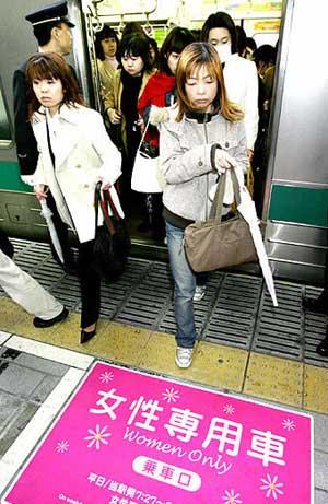 https://i1.wp.com/www.wordpress.tokyotimes.org/archives/women_only_trains02.jpg