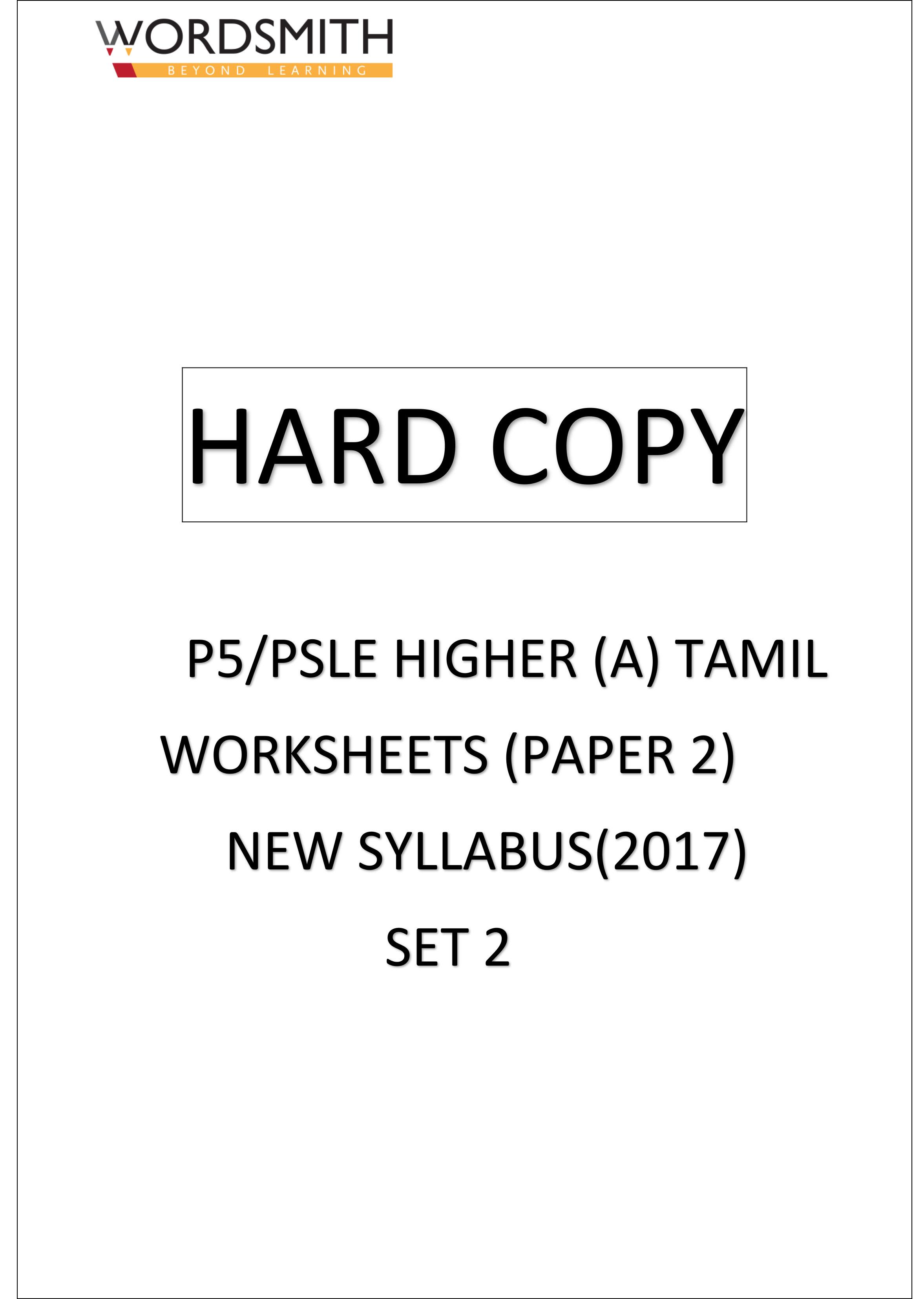 Set 1 P5 Psle Compositions Paper 1